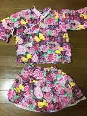 ドレス浴衣☆ピンク