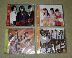 ◆CD◆NMB48 新品シングル4枚セット NO.B4
