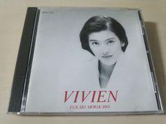 森川由加里CD「VIVIENヴィヴィアン」●