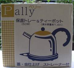 Pally/保温トレー&お洒落なポットセット未使用品!!杉山金属