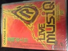 新品 オレンジレンジ ORANGE RANGE ライブ DVD[musiQ