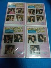 「Berryz工房&℃-ute メンバーソロイベントDVD」全5巻セット ハロプロ ベリーズ
