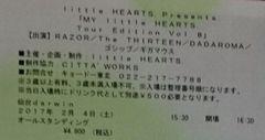 A10番台 2/4 仙台darwin MY little HEARTS. Tour Edition Vol.8