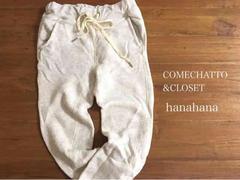 COMECHATTO&CLOSET*ふわふわウラケスウェットパンツ130