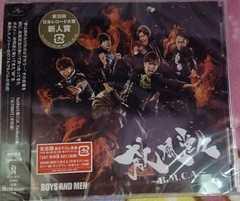 BOYS AND MEN ボイメン 威風堂々〜B.M.C.A.〜 初回限定 YanKee5
