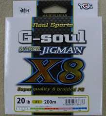 YGKよつあみ スーパージグマン X8 1.0号200m 20LB 8本編みPE1号