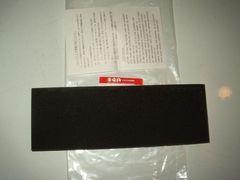 (211)GS550GS550Eエアーフィルターエレメント