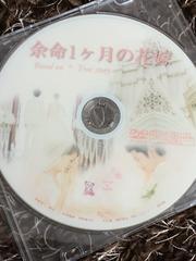 DVD �]���P�����̉ԉ� �f��