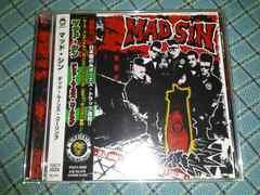 Mad sin/dead moon's calling