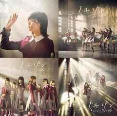 欅坂46 「二人セゾン」 初回盤Type-ABC+通常盤 計4種4枚