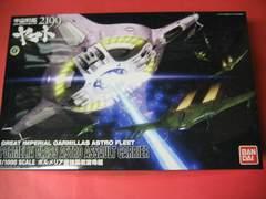 バンダイ 宇宙戦艦ヤマト2199 1/1000 ポルメリア級強襲航宙母艦 新品