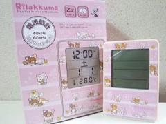 Rilakkuma/リラックマ電波デジタルクロック☆もっとのんびりネコピンク
