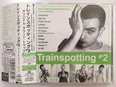トレインスポッティング #2 オリジナルサウンドトラックCD