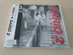 貴島サリオCD「SARIO2」●