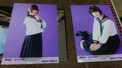 欅坂46 守屋茜 平手友梨奈 生写真 欅宣言 二人セゾン