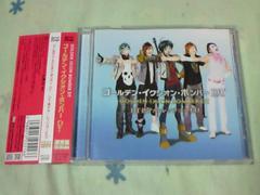 CD イクシオン・サーガDT 主題歌 DT捨テル ゴールデンボンバー 通常盤