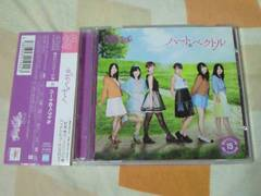 CD+DVD AKB48 チームサプライズ 重力シンパシー公演 15 ハートのベクトル ホール