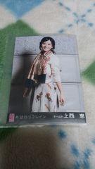 AKB48希望的リフレイン上西恵特典写真