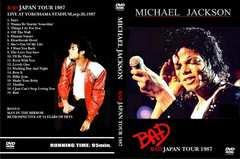 ≪送料無料≫マイケルジャクソン BAD JAPAN TOUR 1987