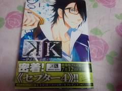 コミック黒榮ゆいK デイズ・オブ・ブルー1巻 アニメK