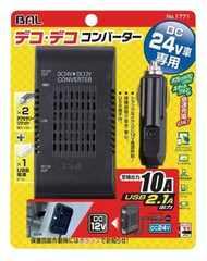【新品】バル(24V⇒12V)変換コンバーター 10A No1771