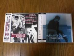 佐久間学CD アルバム2枚セット