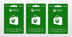 Xboxプリペイドカード5000円分☆モバペイ各種対応