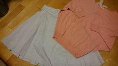 まとめ売クチュールブローチのニット&HERE`Sのスカートのセット