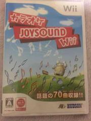 Wii カラオケJOYSOUND Wii