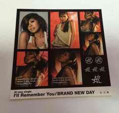 ★AI『I'll Remember You/BRAND NEW DAY』オリジナルステッカー