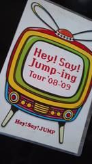 Hey! Say! JUMP ライブDVD Tour'08-'09 山田涼介伊野尾慧