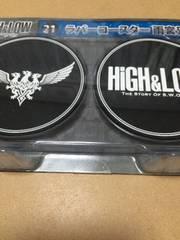 HiGH&LOW���[�\������ ���o�[�R�[�X�^�[ �J�{�Z��
