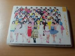 SKE48 CD「この日のチャイムを忘れない」DVD付初回限定盤●