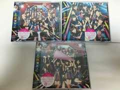 HKT48★最高かよ★TypeABC(CD+DVD)★初回盤☆3枚セット☆