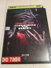 ルパン三世 GREEN vs RED  (2008)