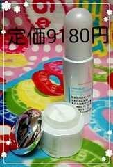 佐藤製薬/エクセルーラ☆ホワイトニングエマルジョン&ホワイトニングクリームセット♪定価9180円