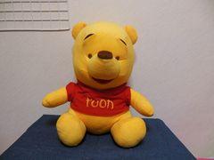 ディズニー くまのプーさん ぬいぐるみ Pooh (C-1)