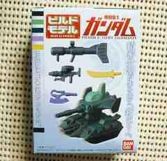 ビルドモデル 機動戦士ガンダム マゼラアタック&ジオン軍武器セット 新品 即