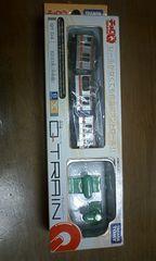 タカラトミー キュートレイン E233系(中央線)新品