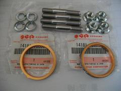 (35)GSX250EザリゴキGSX250Lエキゾストガスケットセット