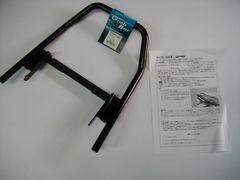 (9010)XJR400XJR400S/Rデイトナグラブバー黒