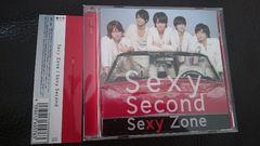 Sexy Zone「Sexy Second」帯付