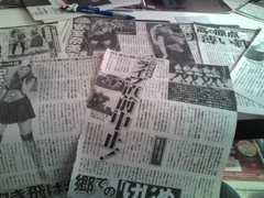 安室奈美恵 雑誌記事5種類