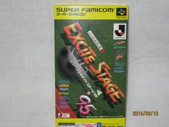 新品レアスーパーファミコン J.リーグエキサイトステージ'95
