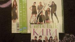 ����!��ڱ!��KARA/�ްٽ�İ��������/CD+DVD�ѕt!�ڶ�t��i!