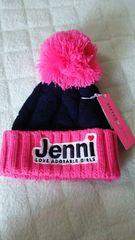 新品!ジェニー/JENNI★ポンポン付きニット帽★S(48〜50)サイズ