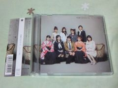 CD+DVD モーニング娘。 笑顔YESヌード