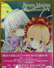 ローゼンメイデントロイメント DVD VOL.1 初回限定版BOX