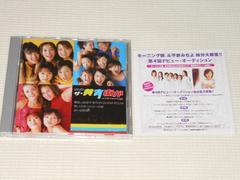 DVD★黄色5・青色7・あか組4 DVD ザ・黄青あか