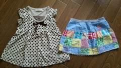 baby服(80�p)チュニック・スカート